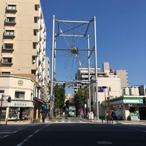 伊勢佐木町の阪東橋側の入り口