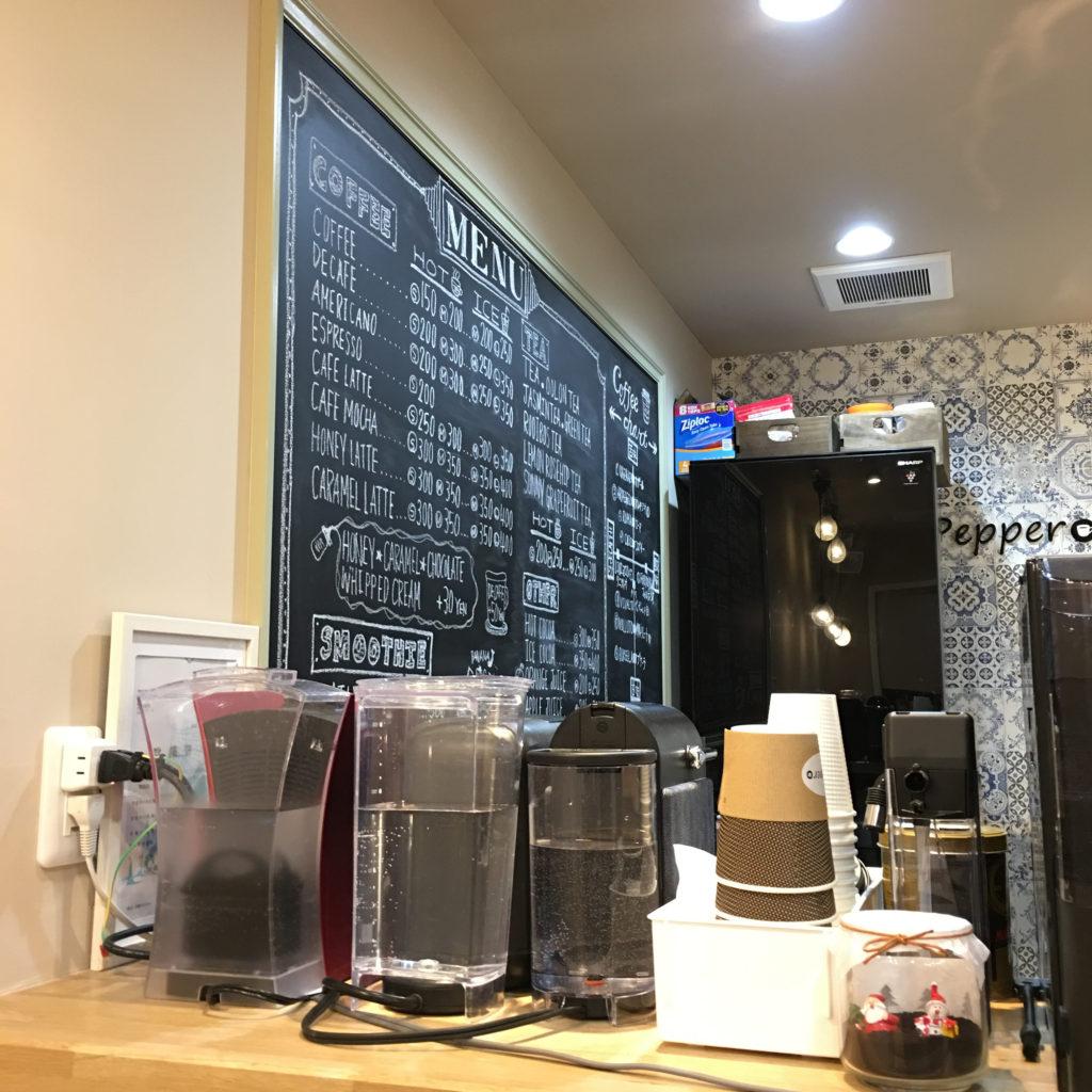Pepper店内