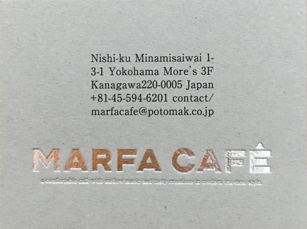 MARFA CAFE(マーファカフェ)