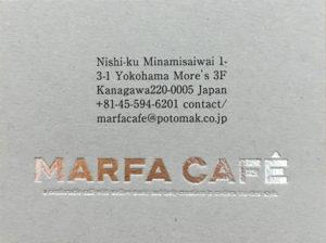 MARFA CAFÉ(マーファ・カフェ)(横浜市・横浜西口)
