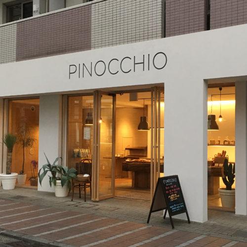 PINOCCHIO(横浜市・天王町)